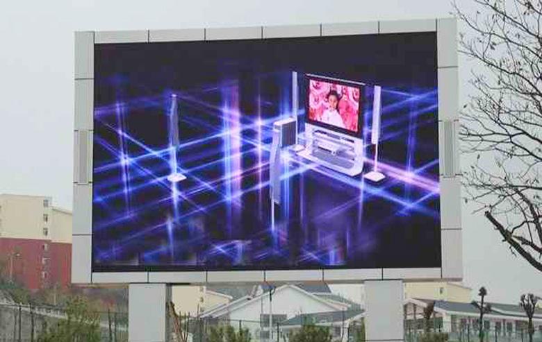 P6戶外(wai)LED顯示屏