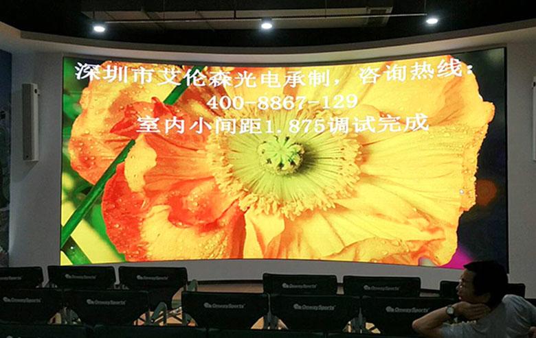 貴州室內1.875小間距(ju)顯示屏